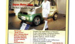 MOBILE WORLD Magazine cover page - 1- AUG-99