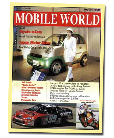 MOBILE-WORLD-Magazine-cover-page-1-AUG-99.jpg