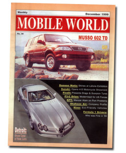MOBILE WORLD Magazine cover page - 2- DEC-99