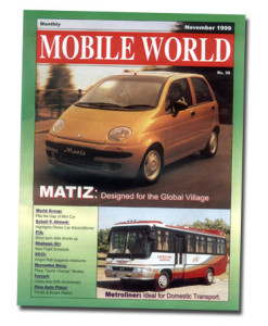 MOBILE WORLD Magazine cover page -3-NOVEMBER-99