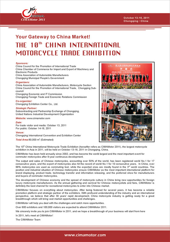 10th china international motorcycle trade exhibition published in august 2011 mobile world magazine