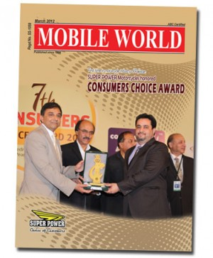 MOBILE WORLD MAGAZINE - SUPER POWER MOTORCYCLE HONORED CONSUMER CHOICE AWARD