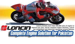 mobile world magazine loncin complete engine solution for Pakistan