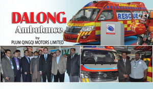 DALONG AMBULANCE