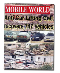 MOBILE WORLD Magazine cover page -10-August-2000
