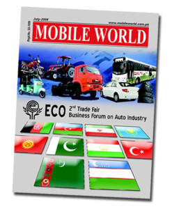 MOBILE-WORLD-Magazine-cover page-100- July-2008
