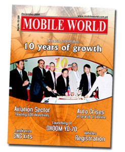 MOBILE-WORLD-Magazine-cover page-105- December-2008