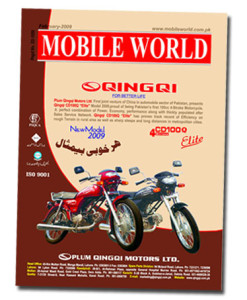 MOBILE-WORLD-Magazine-cover page-107- February-2009