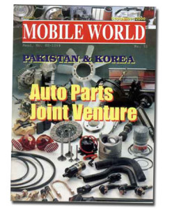 MOBILE WORLD Magazine cover page -11-September-2000