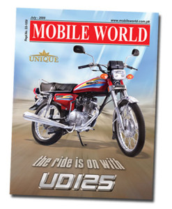 MOBILE-WORLD-Magazine-cover page-112- July-2009