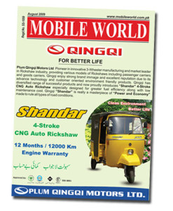 MOBILE-WORLD-Magazine-cover page-113- August-2009