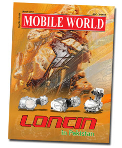 MOBILE-WORLD-Magazine-cover page-120- March-2010