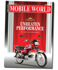 MOBILE-WORLD-Magazine-cover page-126- September-2010