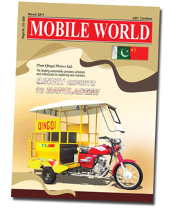 MOBILE-WORLD-Magazine-cover page-132- March-2011