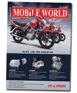 MOBILE-WORLD-Magazine-cover page-138- September-2011