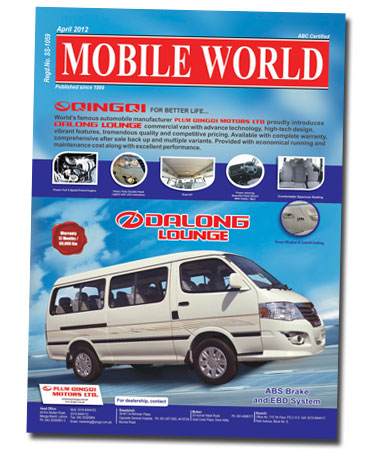 MOBILE WORLD Magazine - Dalong Lounge Van