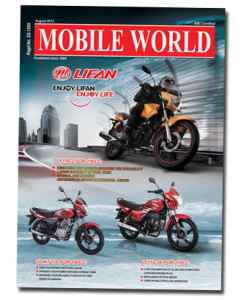MOBILE-WORLD-Magazine-cover page-149- August-2012