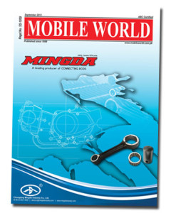 MOBILE-WORLD-Magazine-cover page-150- September-2012