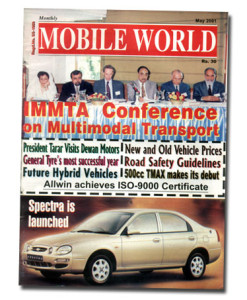MOBILE WORLD Magazine cover page -18-May-2001