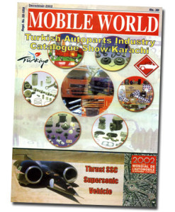 MOBILE WORLD Magazine cover page -33-December-2002