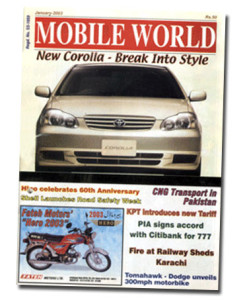 MOBILE WORLD Magazine cover page -34January-2003