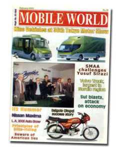 MOBILE WORLD Magazine cover page -35-February-2003