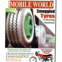 MOBILE WORLD Magazine cover page -36-March-2003