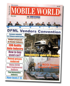 MOBILE WORLD Magazine cover page -38-May-2003
