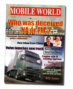 MOBILE WORLD Magazine cover page -39-June-2003