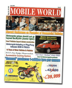 MOBILE WORLD Magazine cover page -40-July-2003