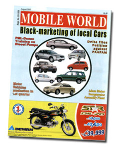 MOBILE WORLD Magazine cover page -41-August-2003
