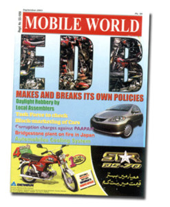 MOBILE WORLD Magazine cover page -42-September-2003