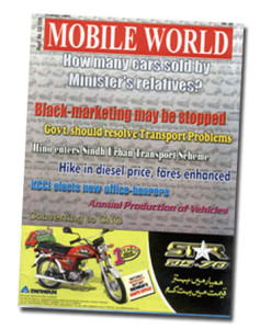 MOBILE WORLD Magazine cover page -43-October-2003