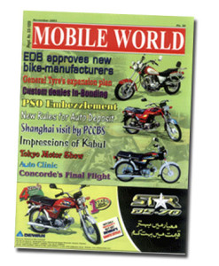 MOBILE WORLD Magazine cover page -44-November-2003