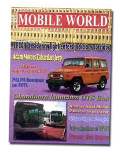 MOBILE WORLD Magazine cover page -46-January-2004