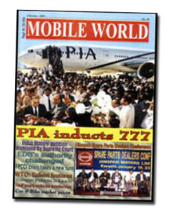 MOBILE WORLD Magazine cover page -47-February-2004