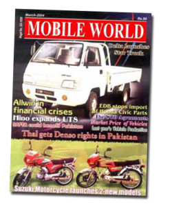 MOBILE WORLD Magazine cover page -48-March-2004