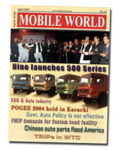 MOBILE WORLD Magazine cover page -49-April-2004