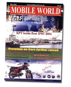 MOBILE WORLD Magazine cover page -50-May-2004