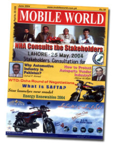 MOBILE WORLD Magazine cover page -51-June-2004