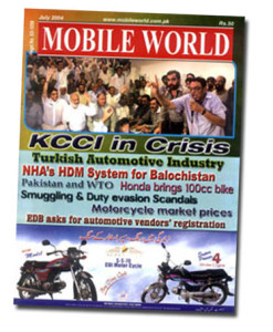 MOBILE WORLD Magazine cover page -52-July-2004