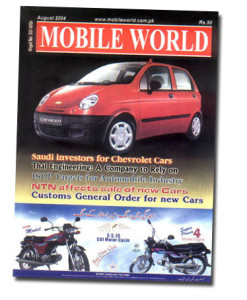 MOBILE WORLD Magazine cover page -53-August-2004