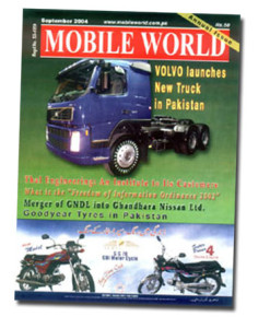 MOBILE WORLD Magazine cover page -54-September-2004