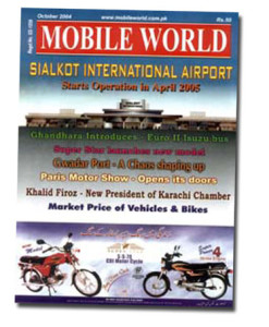 MOBILE WORLD Magazine cover page -55-October-2004