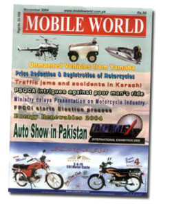 MOBILE WORLD Magazine cover page -56-November-2004