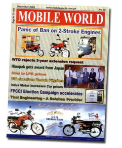 MOBILE WORLD Magazine cover page -57-December-2004