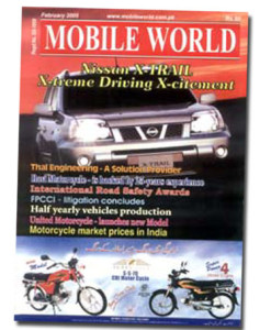 MOBILE WORLD Magazine cover page -59-February-2005
