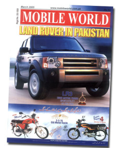 MOBILE WORLD Magazine cover page -60-March-2005