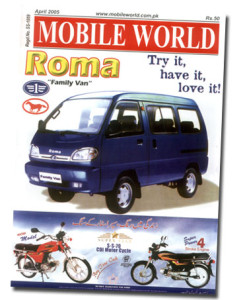 MOBILE WORLD Magazine cover page -61-April-2005