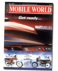 MOBILE WORLD Magazine cover page -62-May-2005